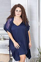 Комплект шовковий халат и нічна сорочка К1015н Синій