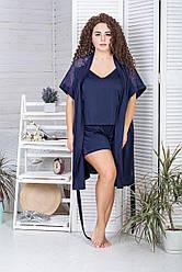 Комплект для дома піжама + халат К1017п Синій