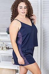 Піжама жіноча у великих розмірах П1017 Синій