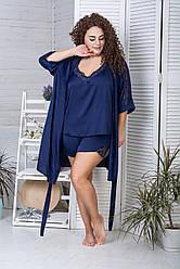 Комплект жіночий с пижамой К811п Синій