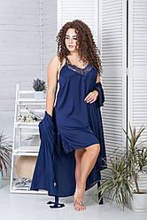 Комлект нічна сорочка і халат жіночий К810н Синій