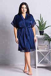 Жіночий шовковий комплект К1231н Синій