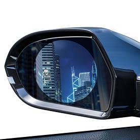 Пленка Антидождь для Боковых Зеркал Защитная Baseus (SGFY-A02) Круглая 80*80мм