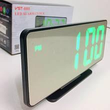 Настільні годинники від мережі+батарейка VST-888/7495 (60 шт/ящ)