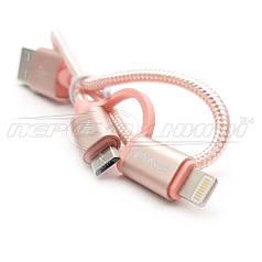 Кабель 2в1 USB to micro USB + Lightning, ганчіркова оптлетка, 1м