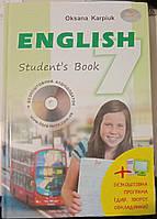 Підручник Англійська мова 7 клас English 7. Student's book. Нова програма Карпюк О.
