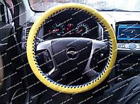 Кожаный чехол на руль (оплетка на руль) Желтый