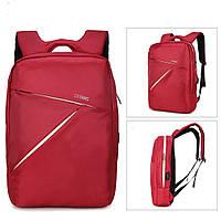Рюкзак жіночий BST 320027 43х28х9 див. рожевий