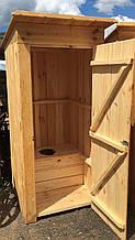 """Туалет из дерева с сиденьем """"Стандарт №2"""""""