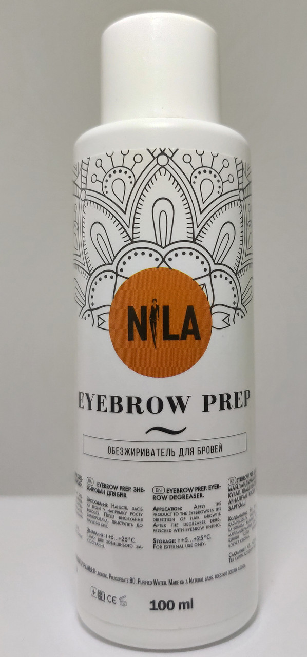 Nila Eyebrow Prep ( знежирювач для брів), 100мл