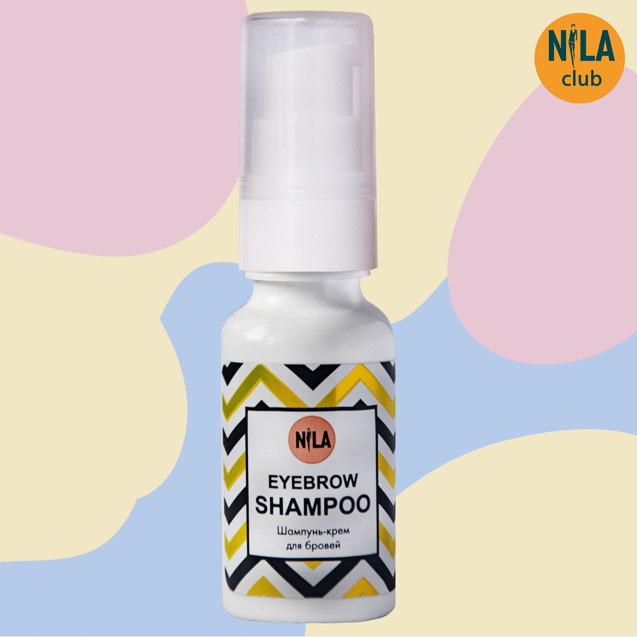 Nila Eyebrow Shampoo (шампунь для брів), 30 мл