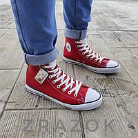 Converse конверсы кожаные высокие кеды мужские красные деми демисезон кожа