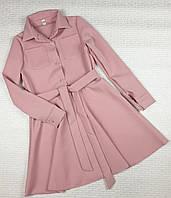 Стильное платье - рубашка на девочку 122,128,134,140,146 пудра