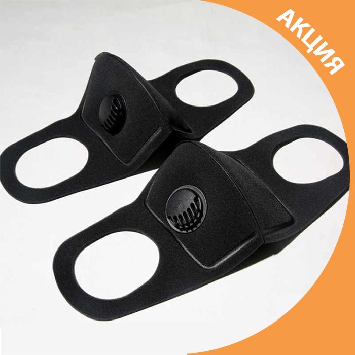 ✨ Захисна маска для обличчя PITTA комплект 6 шт з клапаном чорна ✨