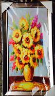 Картина Цветы  (45*40 см ) отличный подарок.  код 56011