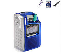 Радио колонка с проигрывателем MP3 с фонарем