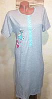 Жіноча нічна сорочка для вагітних і кормлящих, бавовна 42-44 розмір