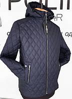 Мужская,демисезонная,стёганная куртка со съёмным капюшоном.Новинка-2021.