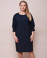 Стильное теплое платье большого размера с модным рукавом
