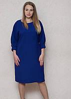 Нарядное платье из плотной ткани прямого кроя с круглой горловиной, фото 1