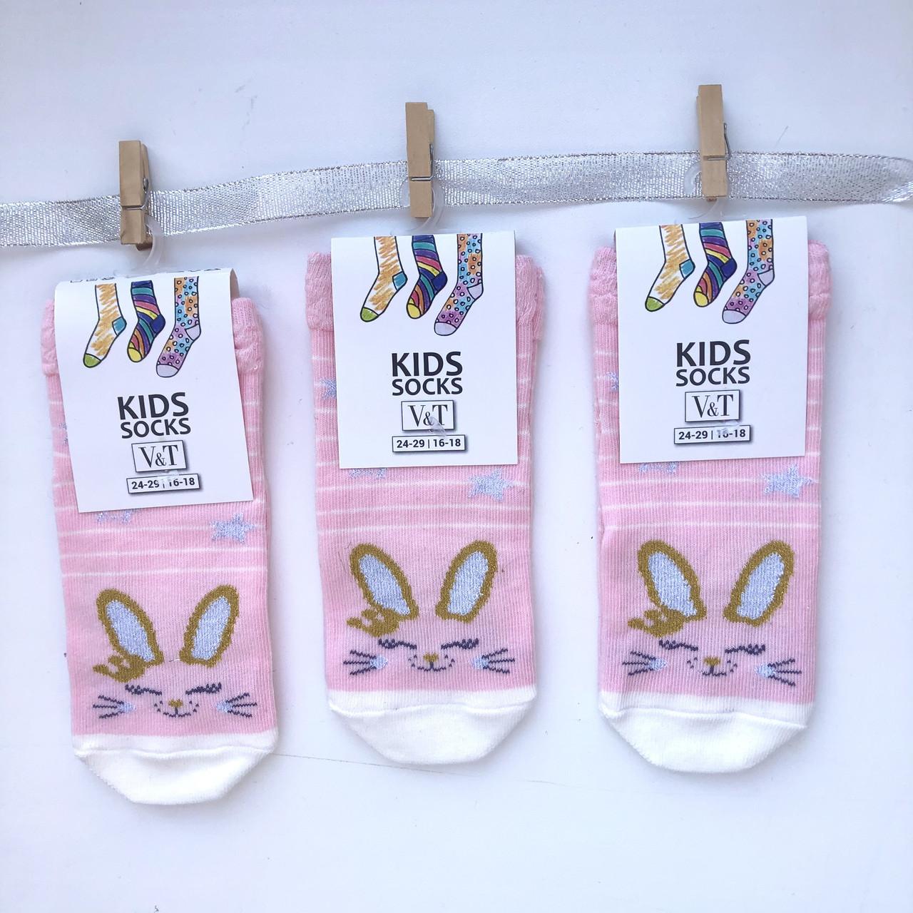Носки детские девочка V&T socks с рисунком Зайка люрекс