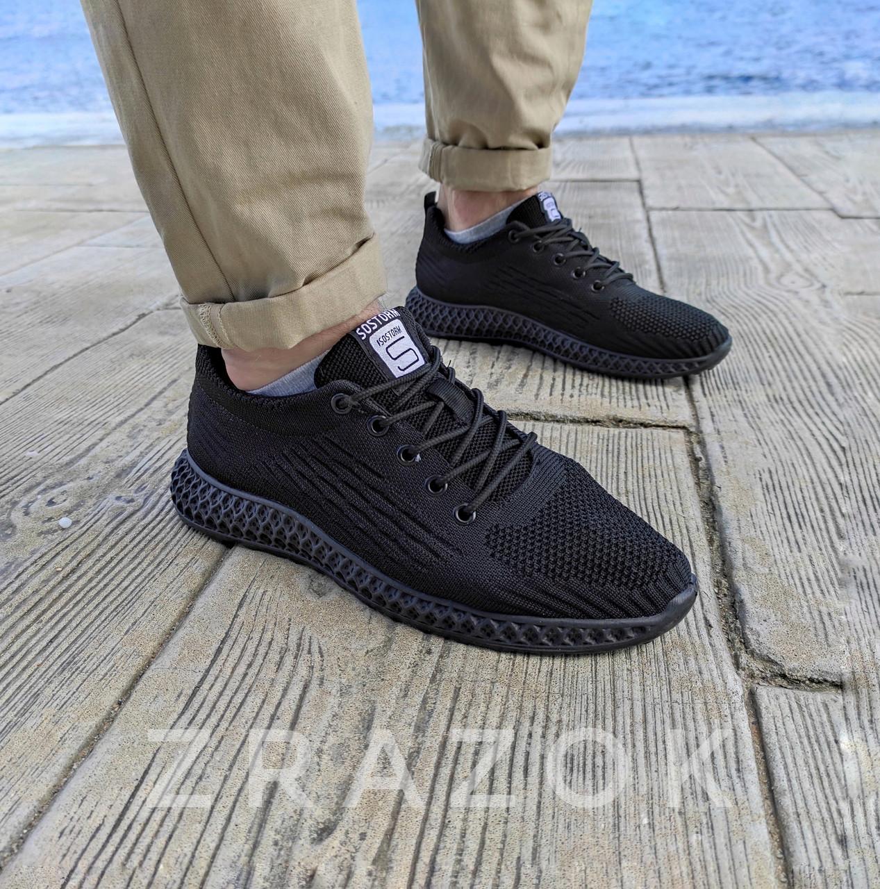 Летние кроссовки черные мужские текстильные сетка в стиле adidas yeezy