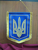 Изготовление вымпелов на заказ, вышивка вымпелов, производство гербов, заказ вымпелов оптом.
