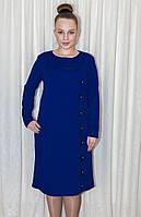 Яркое платье на праздник с красивым оформлением полочек, фото 1