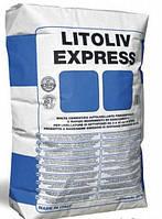 Litokol LITOLIV EXPRESS  20 кг - Самовыравнивающий состав от 3 до 40 мм. Для внутренних работ( LEX0020 )