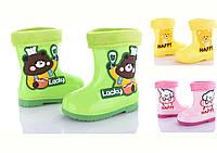 Яскраві гумові чобітки для дівчинки (р25-29), фото 1