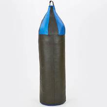 Lb Мешок боксерский шлемовидный малый кирза высота 0,75 м M83-282463