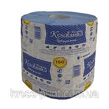 Полотенце бумажное синее 1слой 1шт 150м Кохавинка рулон 2шт/уп