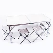 Стіл туристичний World Sport алюміній пластик 4 стільця 1206070/55cm SKL11-281738