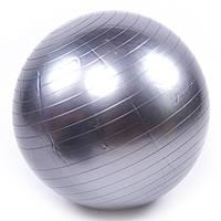 Lb Фитбол, мяч для фитнеса, фитнесбол World Sport гладкий 65см графит KingLion M83-281836
