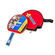Lb Ракетка для настольного тенниса, пинг-понга, теннисная Batterfly 830 M83-281555