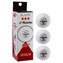 Lb Шарики, мячи для настольного тенниса, мячики для пинг-понгаNittaki 3шт белый NB-1400 M83-281936