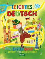 Leichtes Deutsch Вивчаємо німецьку 4-9 років