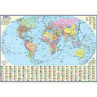 Світ 1: 54 000 000 Політична 65*45 Картон
