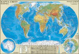 Світ 1: 35 000 000 фізична  Ламінація