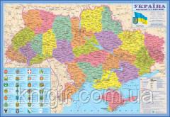 Україна 1:1400000 адмістративна  папір/ламінація