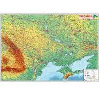 Україна 1: 1 250 000 Фізична (картон) 110*77 см
