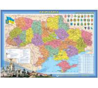 Україна 1: 2 400 000 адміністративна  папір/ламінація