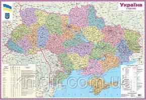 Україна 1:1 500 000 політ.-адмін  ламін. настінна