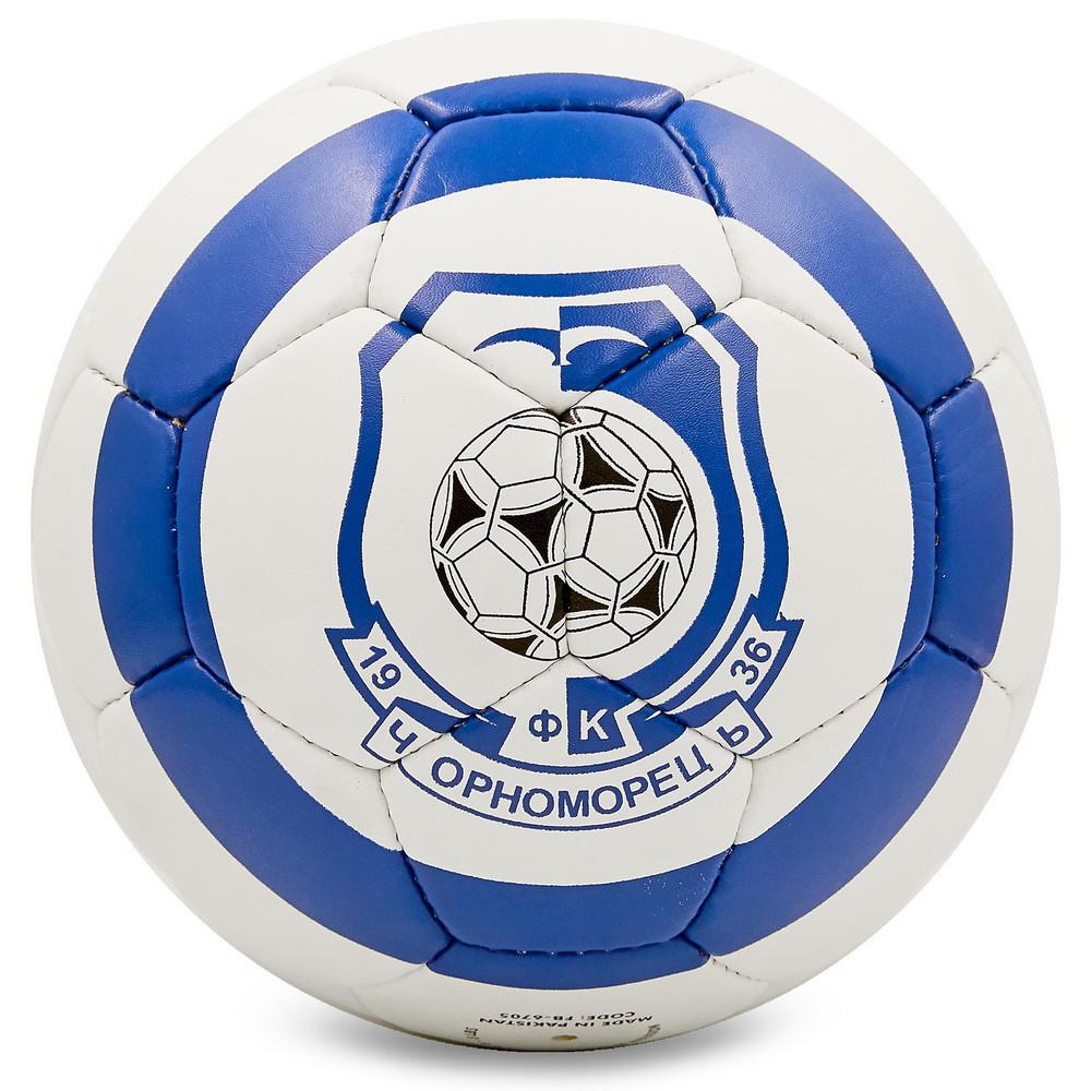 Мяч футбольный №5 Гриппи 5 слоев ЧЕРНОМОРЕЦ-ОДЕССА FB-6705