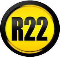Компрессоры R-22 Tecumseh / L'unite Hermetique