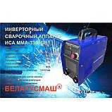 Сварка инверторная Беларусмаш 370  в кейсе с электронным табло (бывший ИСА ММА-330 IGBT) кейс, фото 2