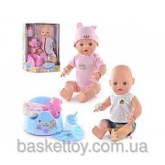 Куклы, пупсы и аксессуары