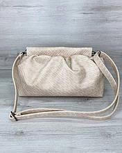 Женская сумка «Vivian» бежевая плетеная Welassie