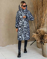 Теплые куртки, пальто, пуховик...