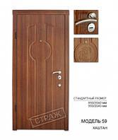Металлическая входная дверь Страж модель 59 Стандарт